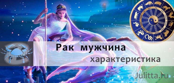 intim-dlya-muzhchin-v-samare