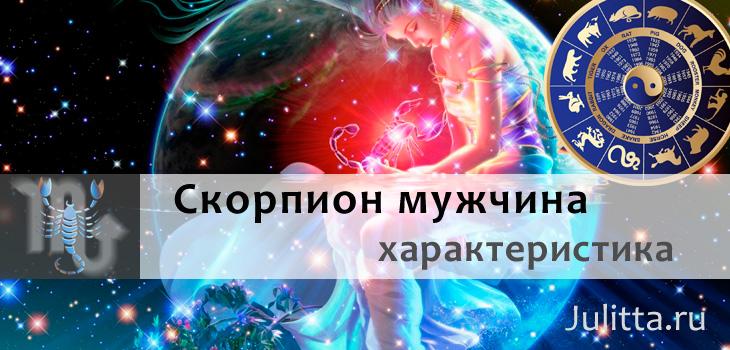 Знак зодиака Водолей Фото  АСТРОЛОГиЯ