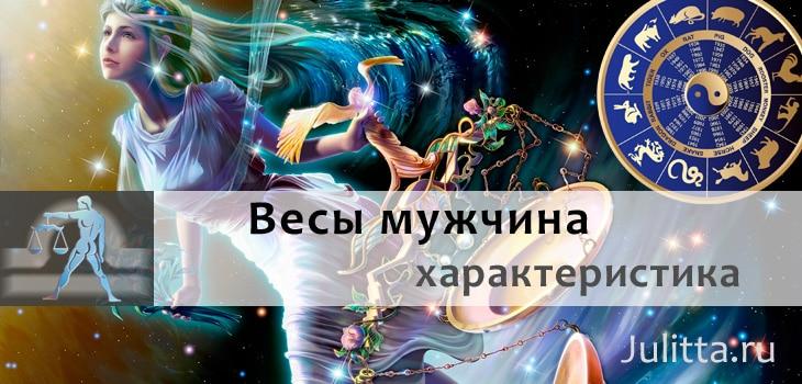 гороскоп по знаком зодиака овен совместимость