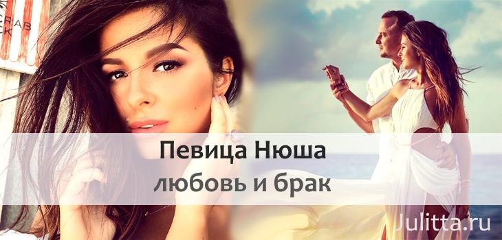 Жених Игорь Сивов